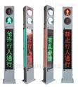 一體式廣告人行信號燈兩側含遞減式燈帶