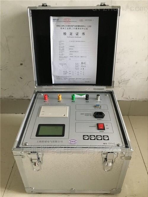 大地网测试仪|防雷检测仪器设备