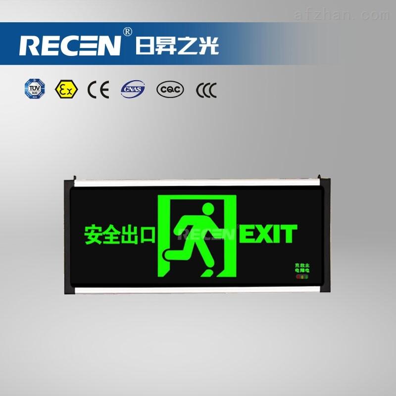 护栏式SZSW7450 100W-LED应急灯SZSW7450LED应急灯
