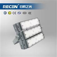 NFC9118130WLED熒光燈防水防塵防腐
