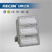 吸顶安装LED防爆灯 LED防爆平台灯90WLED三防灯CCC认证
