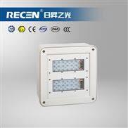 吊杆安装LED防爆灯 LED防爆平台灯50WLED道路灯生产厂家