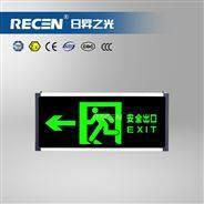 NFC9118140WLED泛光燈防水防塵防腐