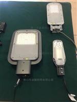 BRP049飛利浦BRP049 15W20W直流12V太陽能LED路燈