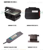 带环保认证的明渠流量計SGDOF6000-P