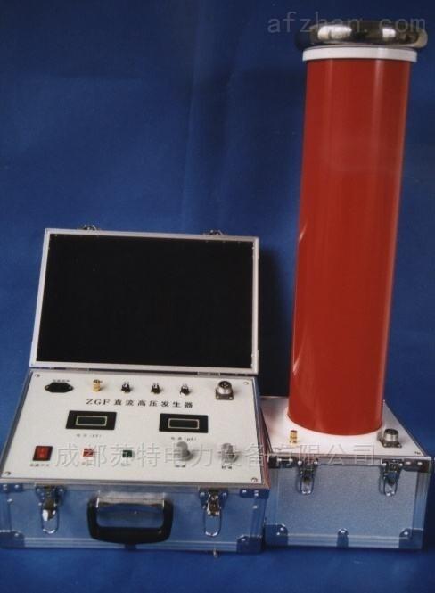 三级资质设备|直流高压发生器ZGF-200KV/2mA