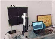 便攜式X射線機/拇指外翻治療用手提式X光機