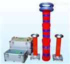 工频串联谐振试验装置|承修承试五级设备