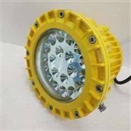 大慶石油防爆平台用燈,LED防爆泛光燈60W