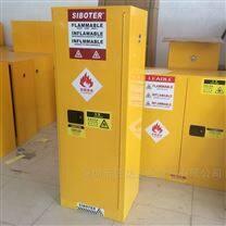 防爆安全柜易燃液体防爆柜工业危险品储存柜