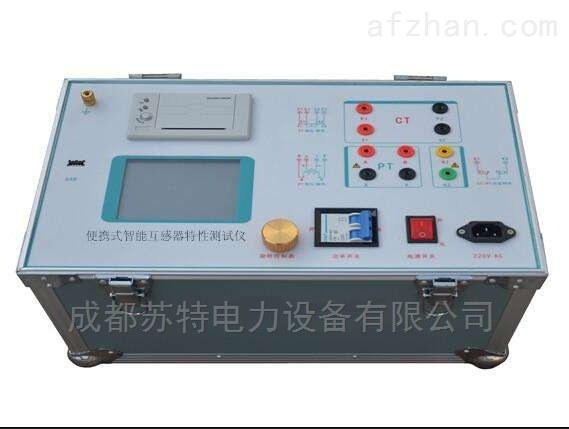 苏特电流互感器特性测试仪