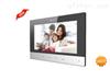 DS-KH6220-C海康威视全数字7寸屏室内机