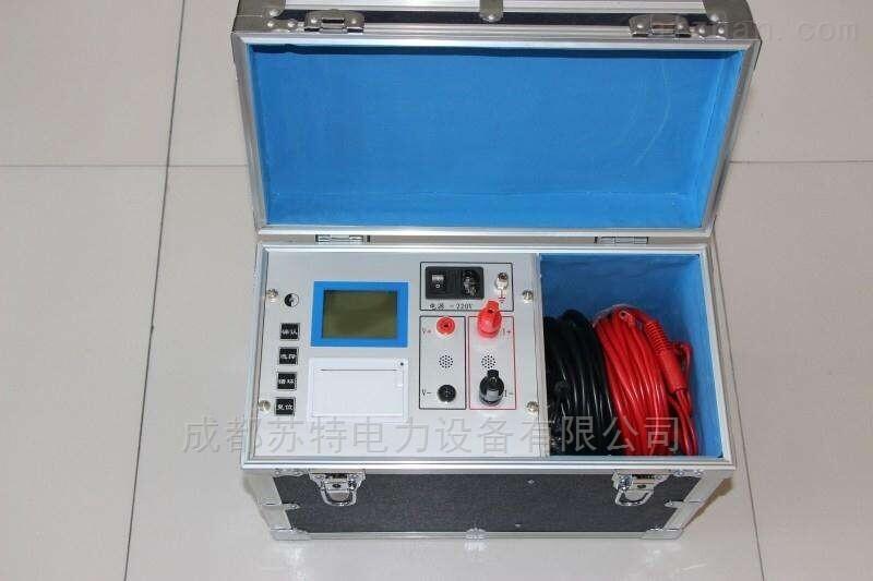 接地导通测试仪厂家直销/三级资质设备清单