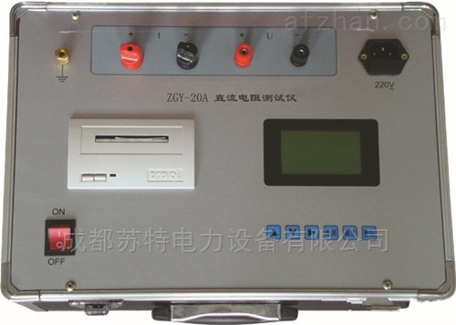 变压器直流电阻测试仪承装承试三级