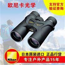 尼康尊望系列PROSTAFF 7s 8x42双筒望远镜