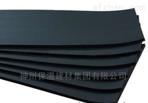 B1级橡塑保温板厂家 多少钱一立方呢?