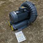 RB-033 2.2KW台湾全风高压环形鼓风机RB-033
