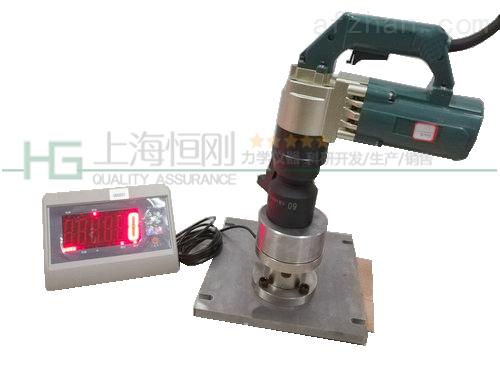 供应3500N.m内的电动定扭力扳手检定仪