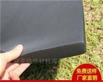 橡塑海绵板厂家价格产品施工标准