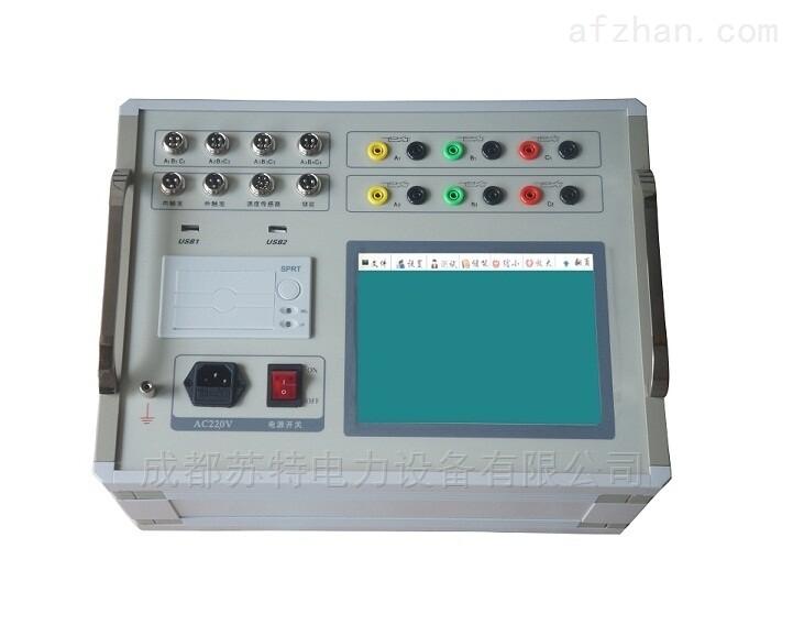 断路器开关特性测试仪厂家|三级承试设备