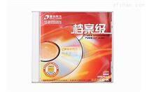 清華同方工藝穩定的CD檔案級光盤