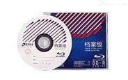 清華同方BD藍光檔案級光盤(25G)