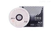 清華同方BD藍光檔案級光盤(50G)有售