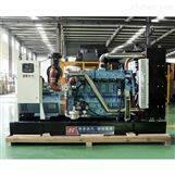650kw全自動發電機華全自主研發成套設備