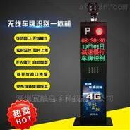 深圳停車無感支付