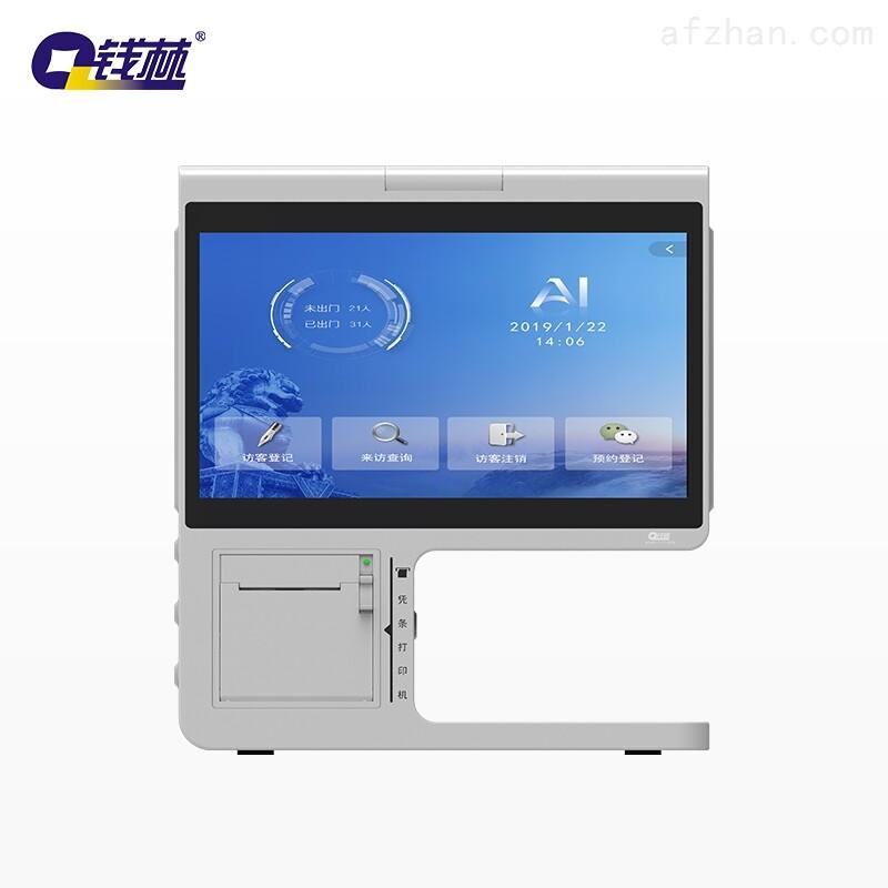 门卫登记系统QL-FK T13D访客登记机
