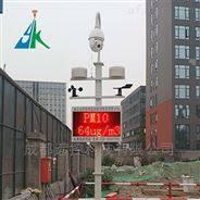 揚塵噪音在線監測預警儀