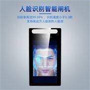 人臉識別閘機