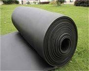江山市橡塑保温板厂家报价节能产品
