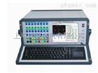 三相微机继电保护综合测试仪