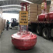 水源地水库禁止入内警示浮标警示标识浮筒