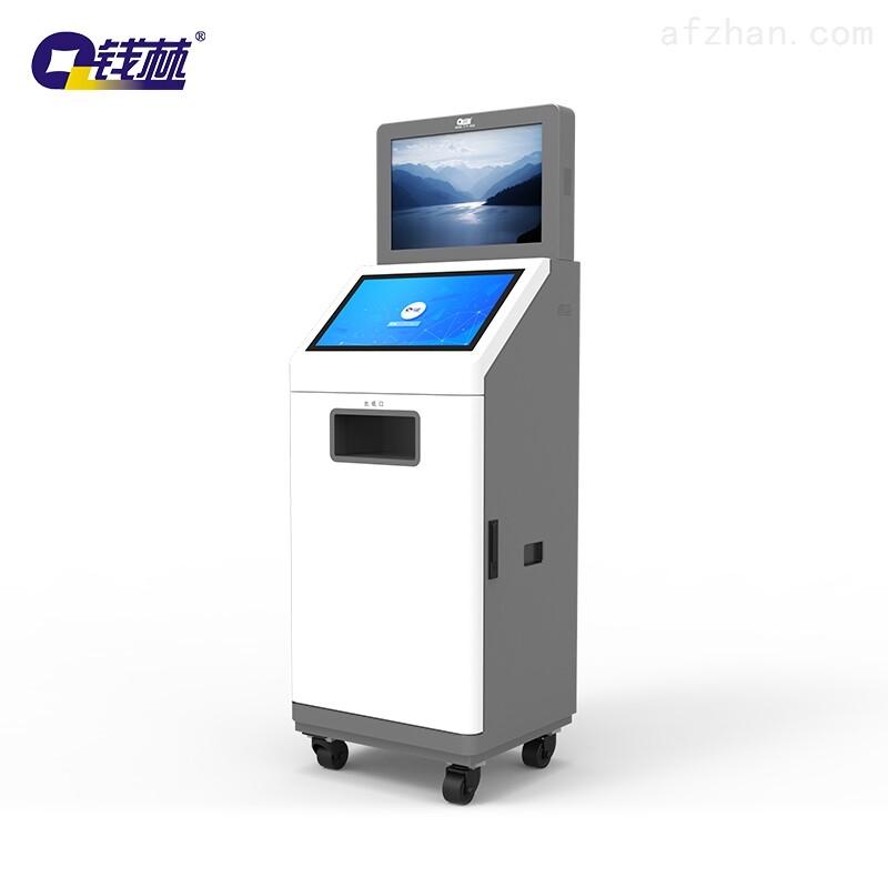 校园自助打印机QL-ZZ L22A自助终端机