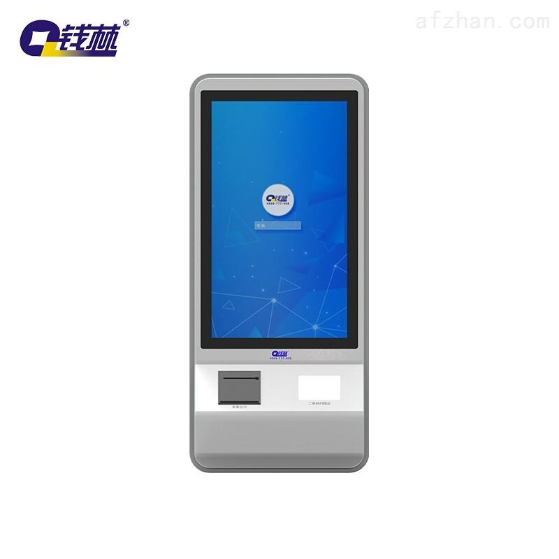 智能缴费机QL-ZZ B22A院自助服务缴费系统