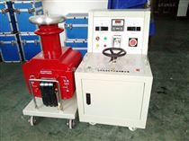 GTB-5/50高壓幹式試驗變壓器