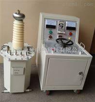 TQSB-30KVA/50KV輕型高壓試驗變壓器