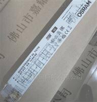 QT-FIT 5/8 2X54-58正品欧司朗2×54W/58W瓦荧光灯管电子镇流器