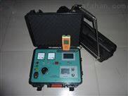 智能高压低压电缆故障测试仪设备