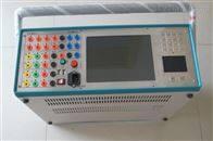 微机继电保护检测仪