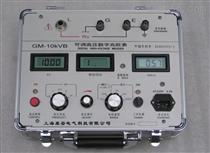 GM-10kV可调超高压数字兆欧表