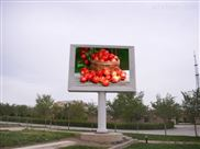 戶外全彩廣告公司做一塊8m*4m高清LED顯示屏全含多少錢一平方?含那些輔材清單