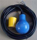 M407427电缆浮球液位开关 CL-EVA-04  /M407427