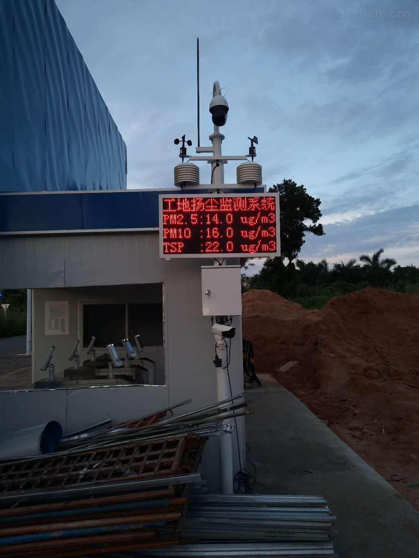OSEN-6C-韶关工地扬尘视频叠加数据监控系统