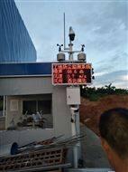 TSP污染源在線自動監控