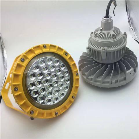 50w低压LED防爆灯 50w防爆泛光灯24v