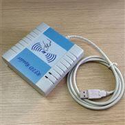 明华诚信MHCX-02M,M1射频卡读写器 现货