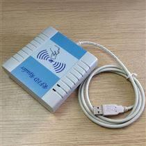 明華誠信MHCX-02M,M1射頻卡讀寫器 現貨
